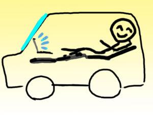 車シアター