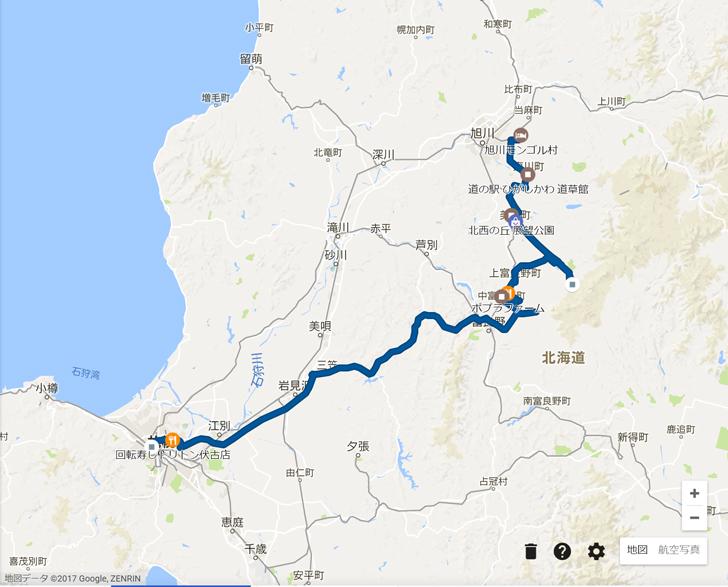 旭川~富良野経由、札幌まで
