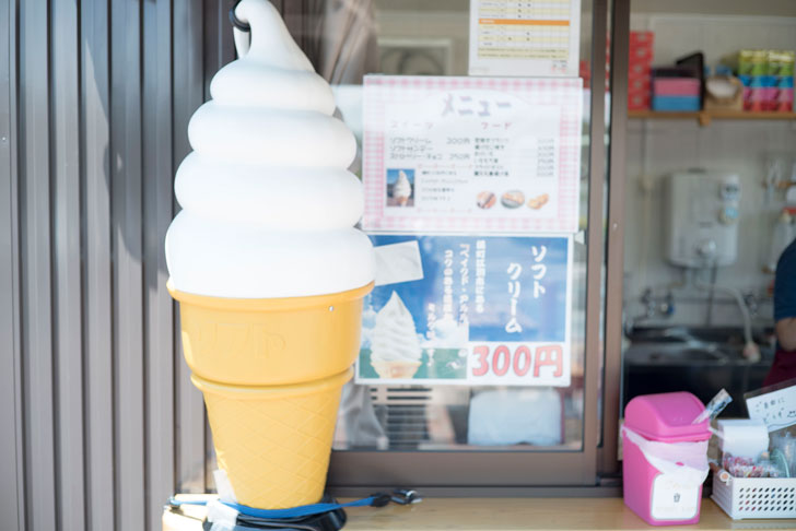 北海道高速のサービスエリアのソフトクリーム