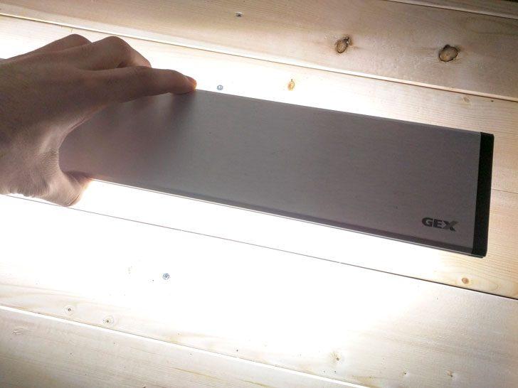 LED照明の動作確認