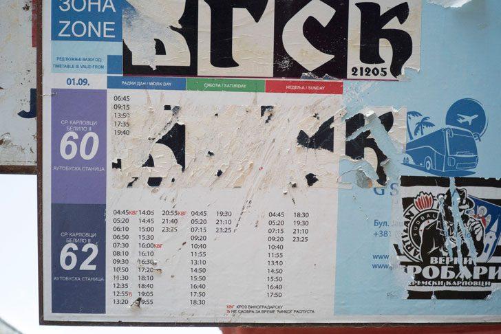 Novi Sad行きのバス停の時間表